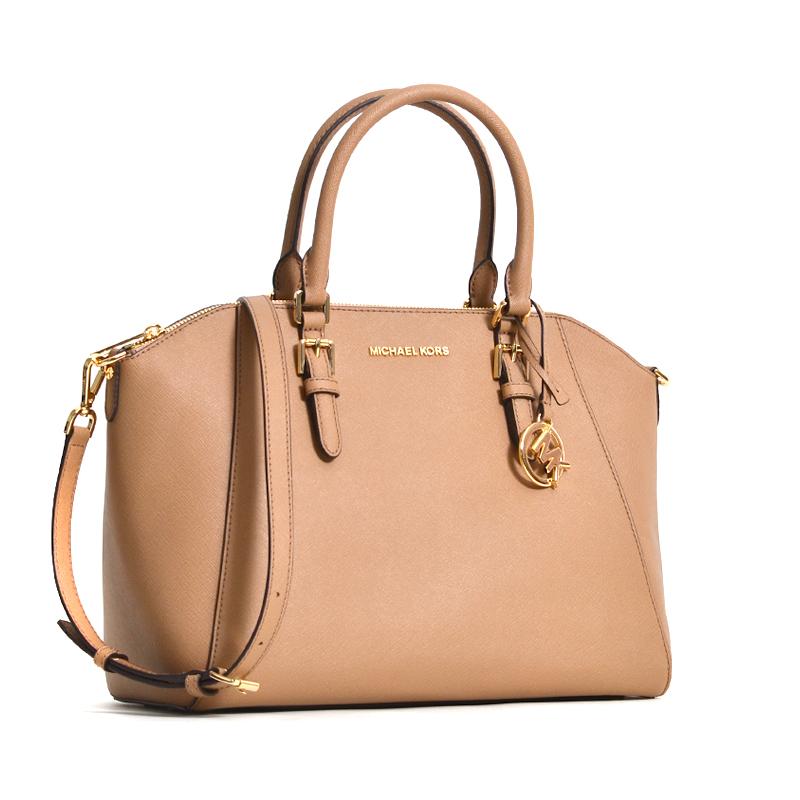 4c76ec86c150c6 Michael Kors Ciara LG TZ Satchel Leather Dark Khaki - Averand